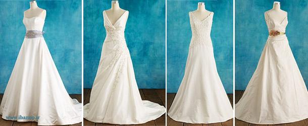 لباس عروس برای اندام گلابی شکل