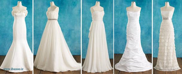 لباس عروس برای افراد ریزنقش