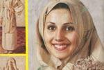 حجاب برگزیده مجله زن روز در سال 1356