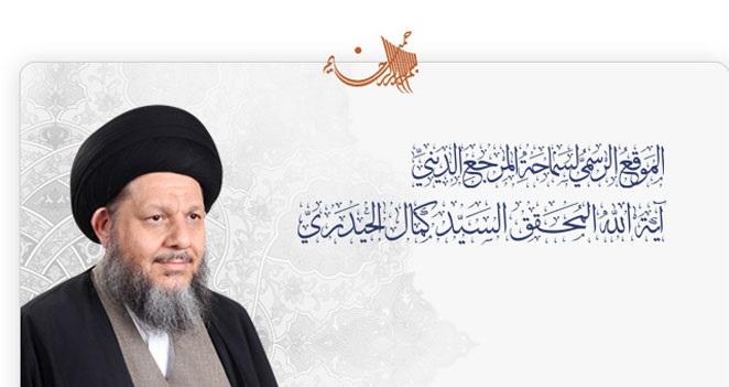 سید کمال حیدری