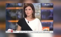 سوتی بزرگ در پخش زنده خبر + تصاوير