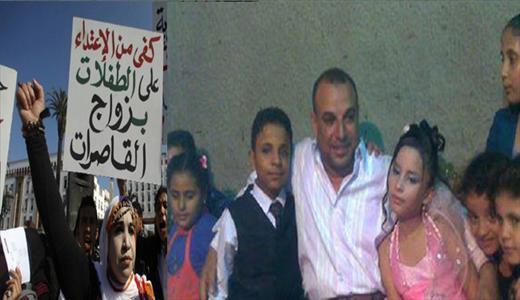 مطالب داغ: جنجال داماد ۱۱ ساله و عروس ۹ ساله