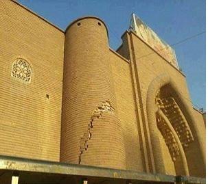 ترک خوردن دیوار مسجد کوفه