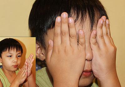 12 ورزش  چشم برای تقویت بینایی