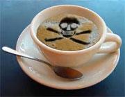 قهوهی زیاد
