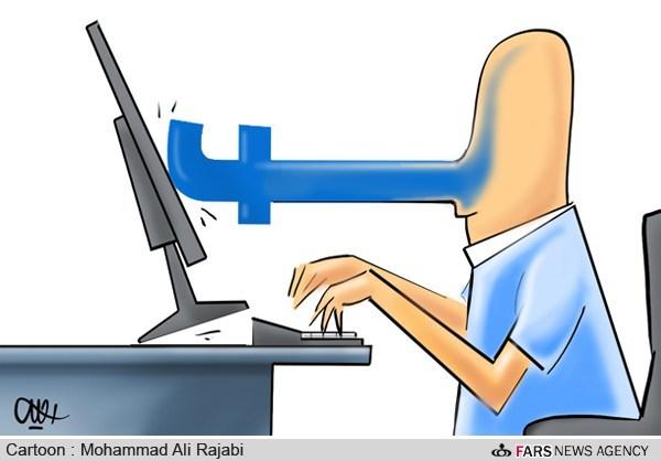 کاریکاتور / دروغ های فیس تو فیسی