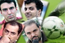 تاریخچه گزارشگری فوتبال ایران از آغاز تاکنون