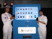 دستگاهی اختصاصی و جالب برای خرید از گوگل پلی
