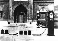 قدیمی ترین تصویر از تنها پمپ بنزین ثبت شده در فهرست آثار ملی