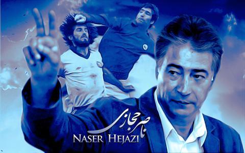 شوخی توهین آمیز سریال آمریکایی با ناصر حجازی