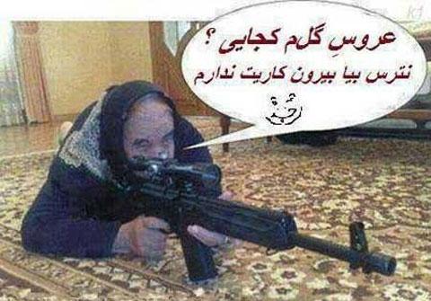 Iranian Subjects 001 عکسای خنده دار از سوژهای ایرونی
