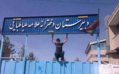 Iranian Subjects 006 عکسای خنده دار از سوژهای ایرونی