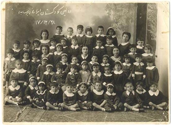 اولین مهدکودک در ایران + عکس