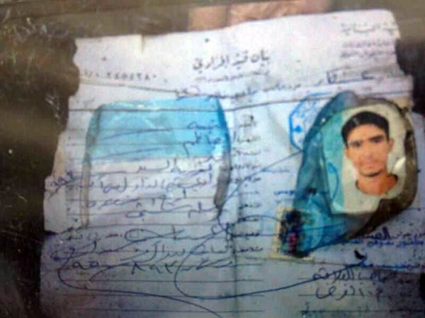 عامل اصلی انفجار ضاحیه بیروت / عکس