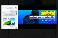 شبکه اجتماعی، جان یک اعدامی را نجات داد/عکس