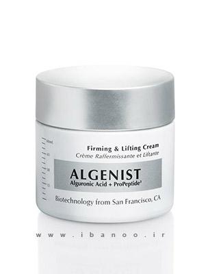 کرم های ضد چروک پوست,محصولات جوان کننده صورت,Algenist-Firming-26-Lifting-Cream 12