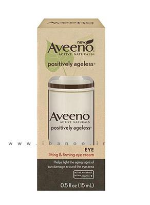 کرم های ضد چروک پوست,محصولات جوان کننده صورت,The-Best-Anti-Aging-Cream-Aveeno-2