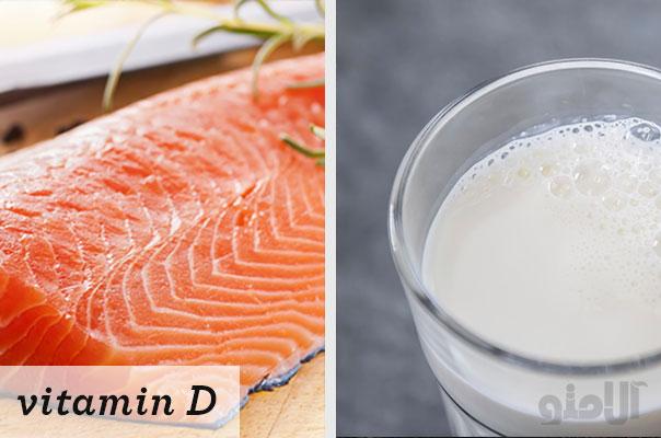 مواد غذایی ضروری,ویتامین دی