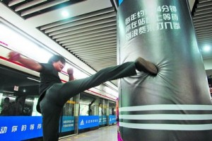 adidas-4subway campaigns-budinesstrend