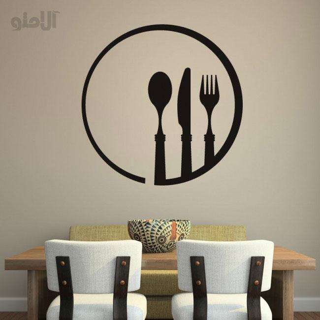 alamto.com-kitchen-wallpaper-07