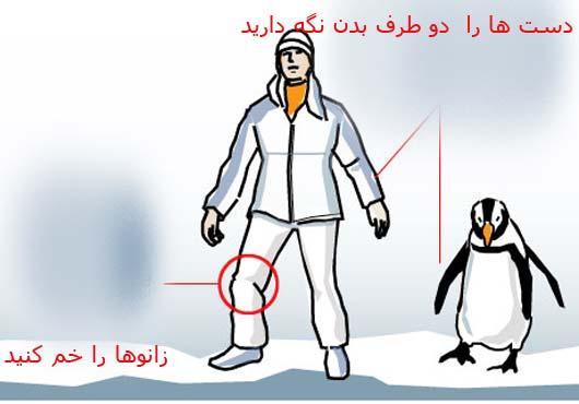 snow-walk2