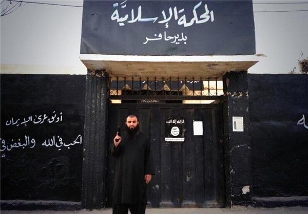 جلاد داعش
