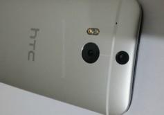 دوربين پر رمز و راز HTC One 2014 / عکس