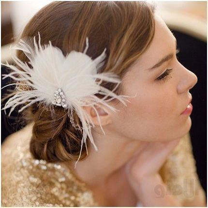 موی عروس