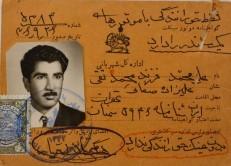 قدیمیترین گواهینامه موتور سیکلت در ایران + عکس