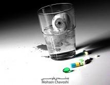 آهنگ جدید محسن چاوشی با نام چشمه طوسی