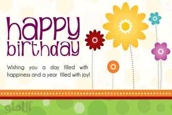 Happy-Birthday-Quotes,تولدم مبارک به انگلیسی,تبریک تولد انگلیسی
