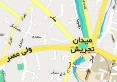 خیابان گوگل در تهران! + عکس
