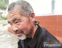 مرد شاخ دار چینی + عکس