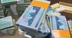 اجرای نرخ های جدید سود بانکی از امروز