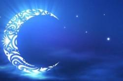 پیامک جدید ویژه ماه رمضان