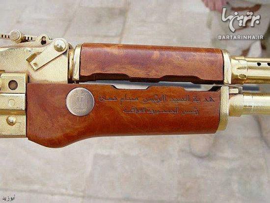 تفنگ های طلایی صدام حسین
