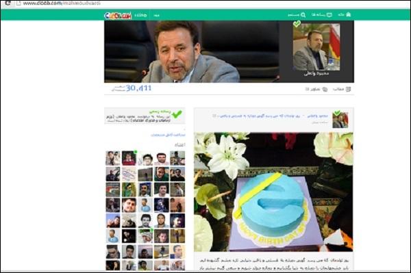 صفحه کلوب وزیر ارتباطات و فناوری اطلاعات