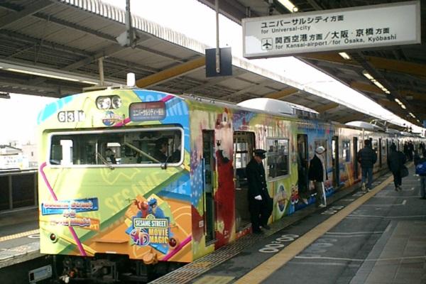 اوزاکا- کوبه (ژاپن): زلزله