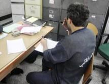 محاکمه عنکبوت سیاه به اتهام آزار و اذیت ۹ دختر خردسال