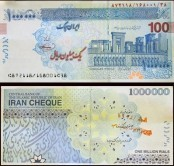 ایرانچکهای صدهزارتومانی / عکس