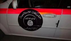 نخستین خودروی پلیس داعش + عکس