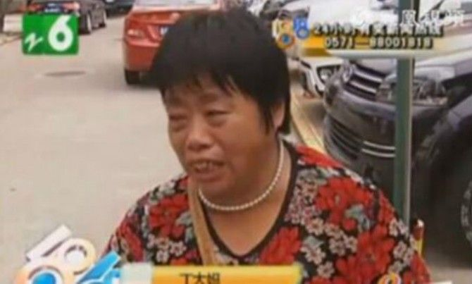 Chinese-mother