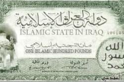 داعش اسکناس جدید چاپ کرد+عکس