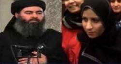 نخستین عکس از همسر سرکرده داعش