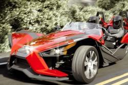 یک خودروی بی اعصاب با سه چرخ +عکس