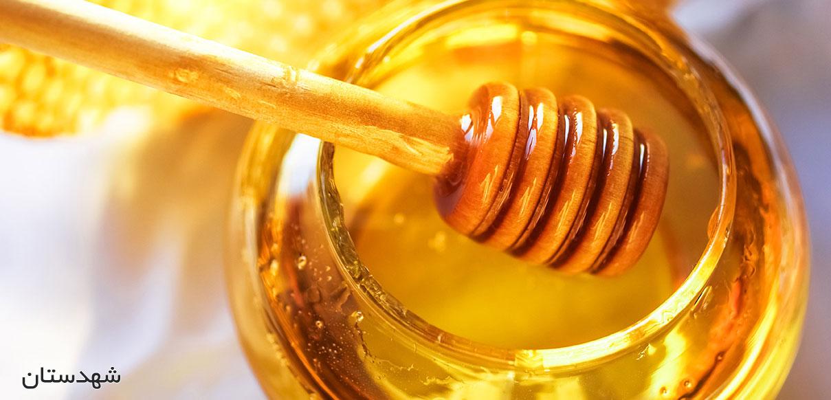 honey-عسل