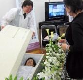 تجربه مرگ، سرگرمی جدید ژاپنیها +عکس