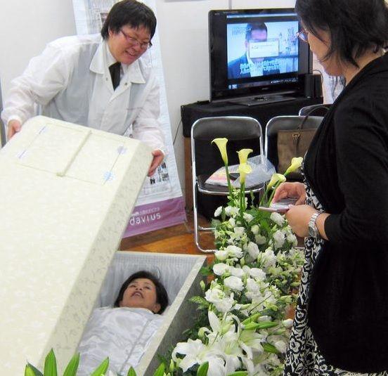 تجربه مرگ در ژاپن