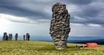 سنگهای رمزآلود در روسیه + عکس