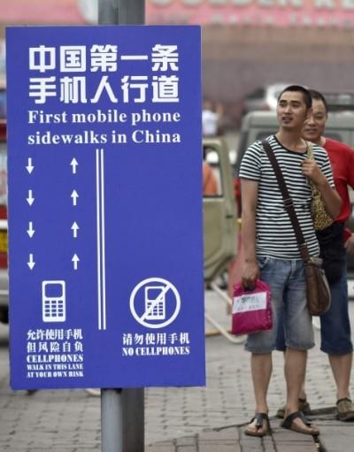 خط عبوری جدید برای موبایل به دستها در چین